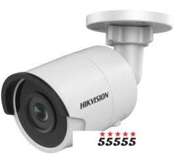 IP-камера Hikvision DS-2CD2085FWD-I (2.8 мм)